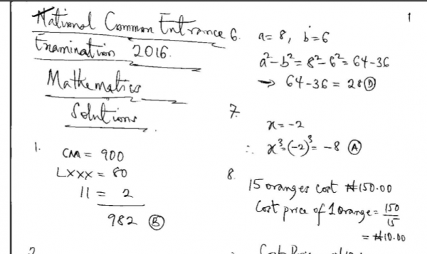 2016 National Common Entrance Exam Past Question & Answer 5